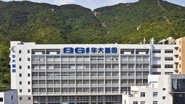 Seu de BGI a Shenzen (Xina)