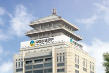 Seu central de China Great Wall Asset Management